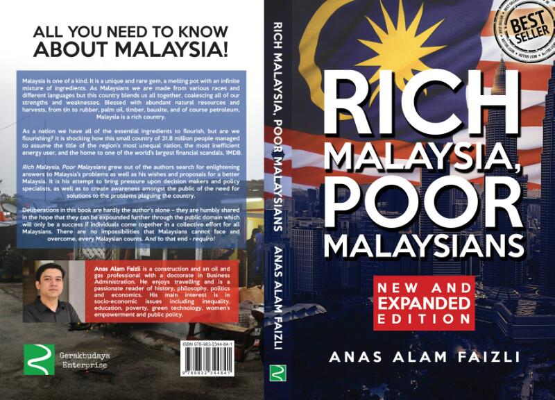 RMPM2 Cover Back Front